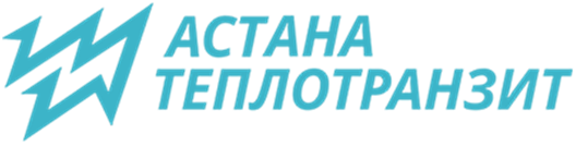 Акционерное общество «Астана-Теплотранзит»